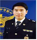 순경 김대원 얼굴 사진