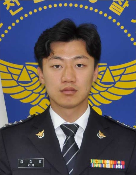 경사 김진범 얼굴 사진