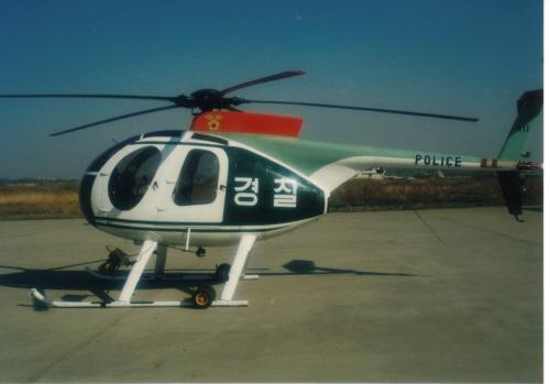 헬기(H-500D) 사진
