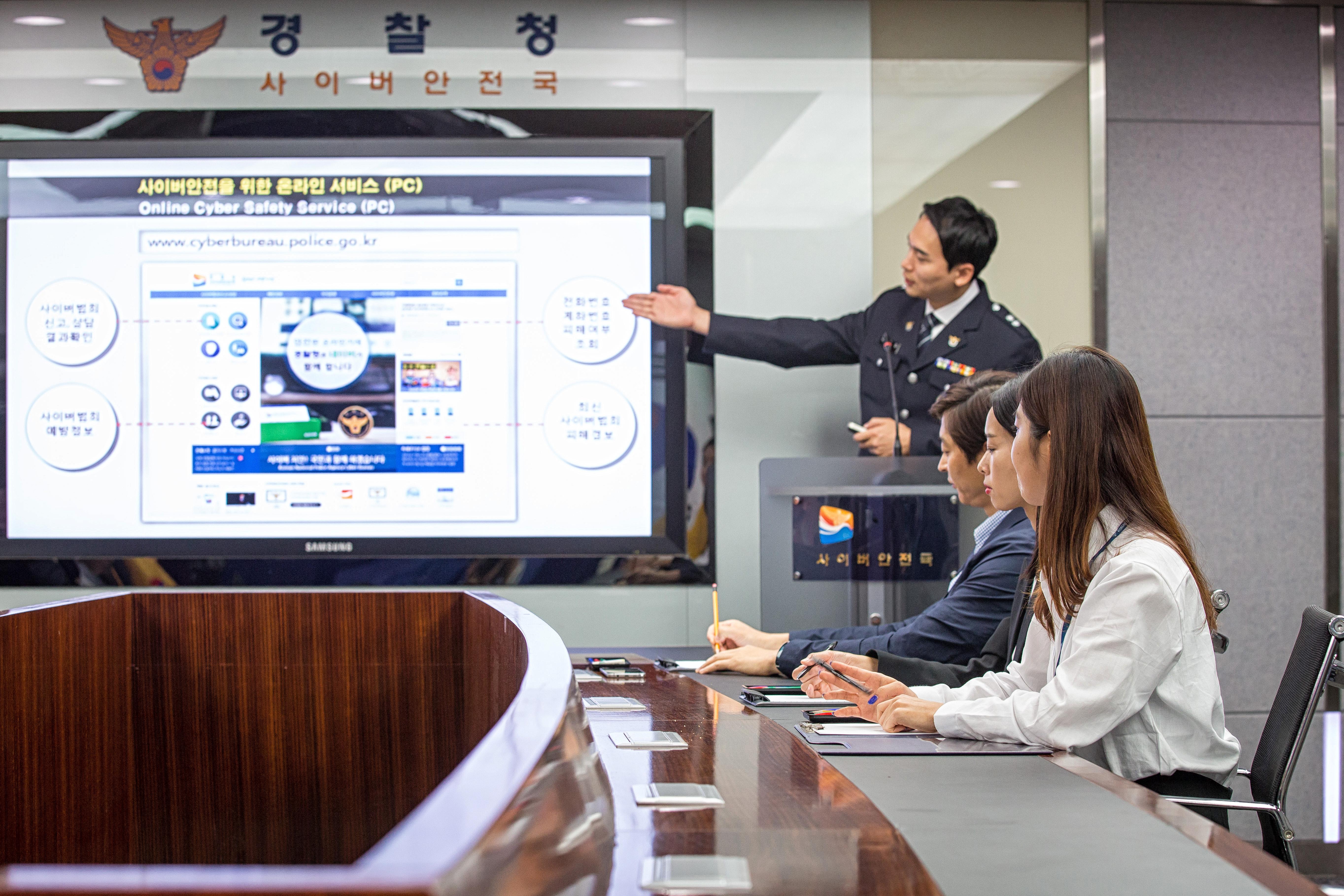 [사이버수사대] 인터넷 상에서 일어나는 범죄를 수사하고 정보를 보안하는 사이버수사대가 있습니다.