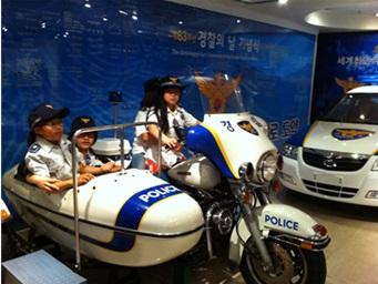 2013년 명예경찰소년단 체험활동입니다