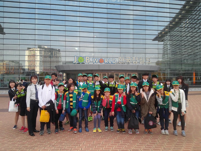 14년 명예경찰소년단 활동