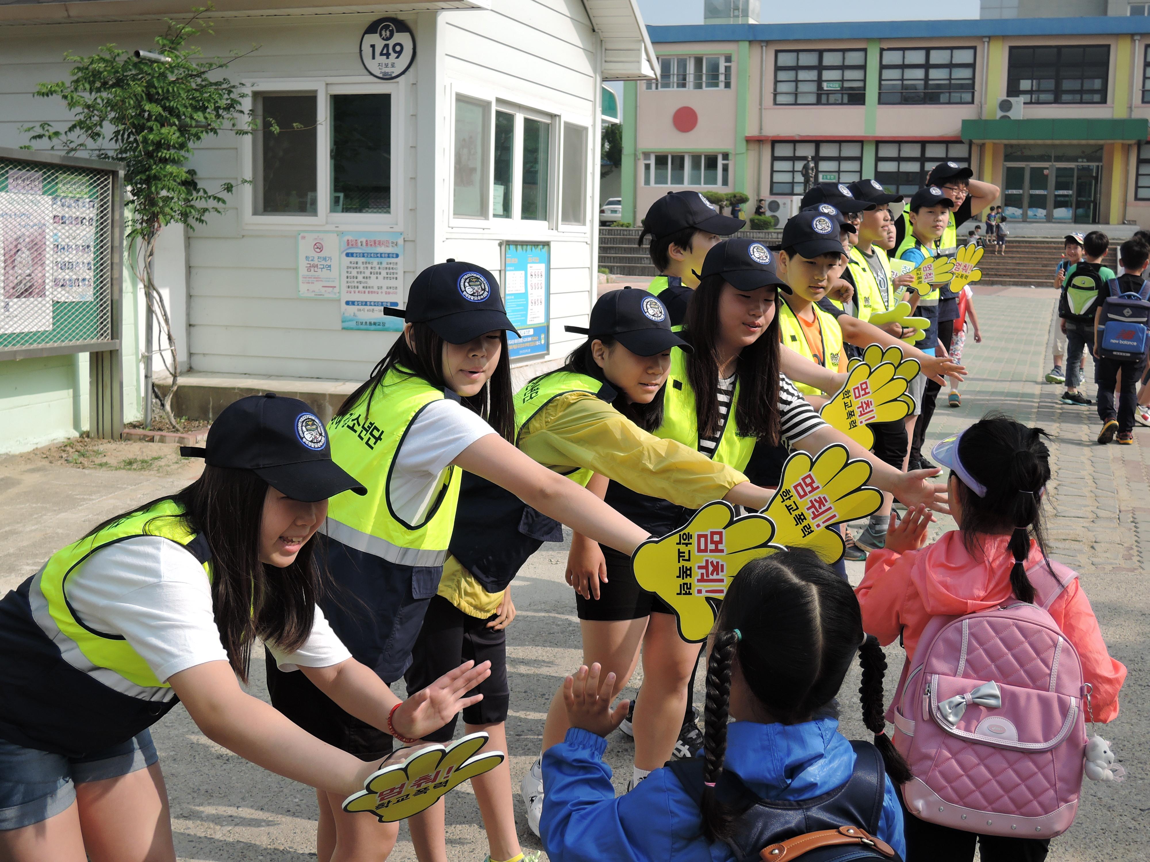 16년 학교폭력 예방캠페인