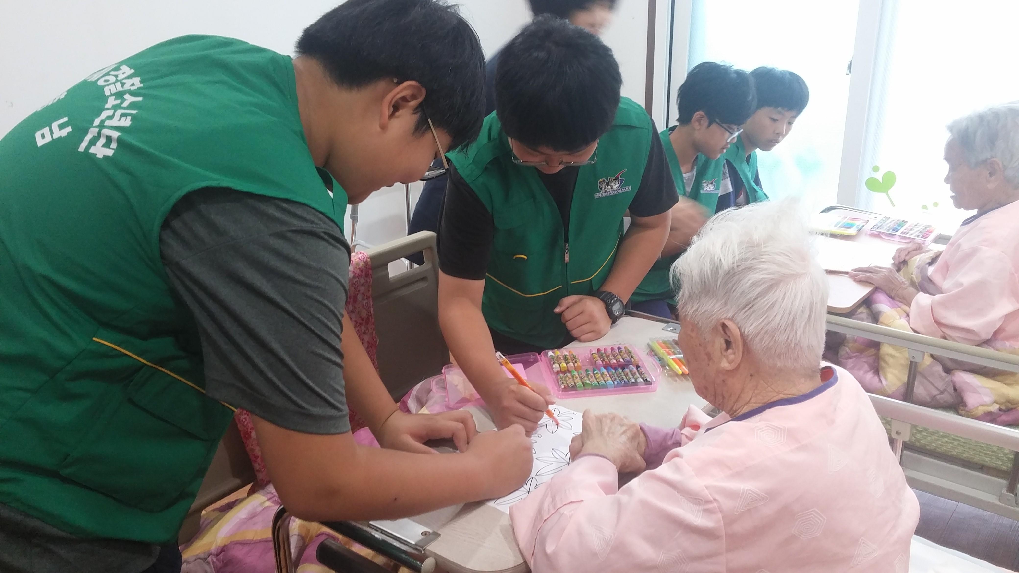 17년 요양병원 봉사활동