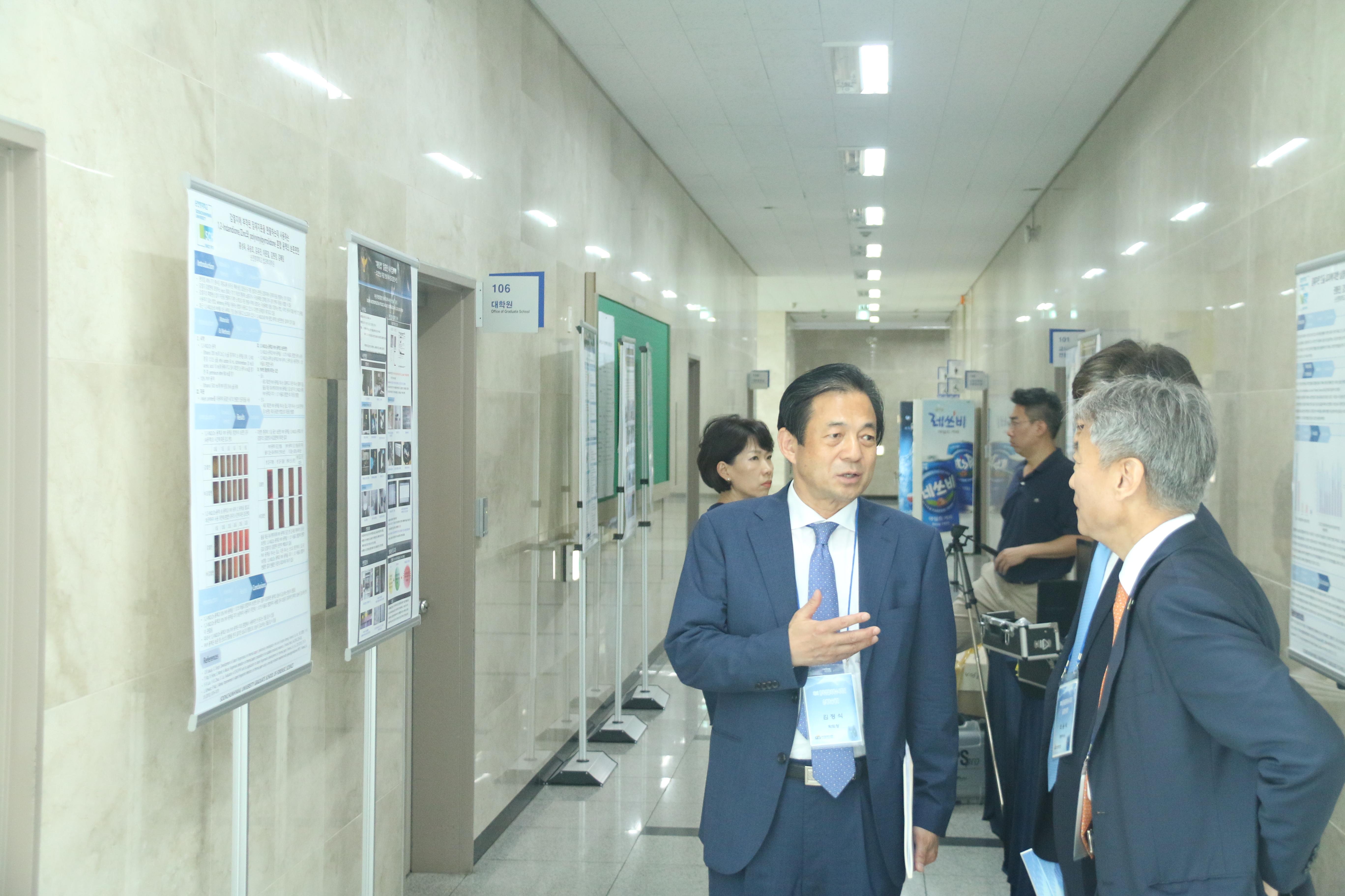 김정식 상임위원 한국경찰과학수사학회 춘계학술대회 참석