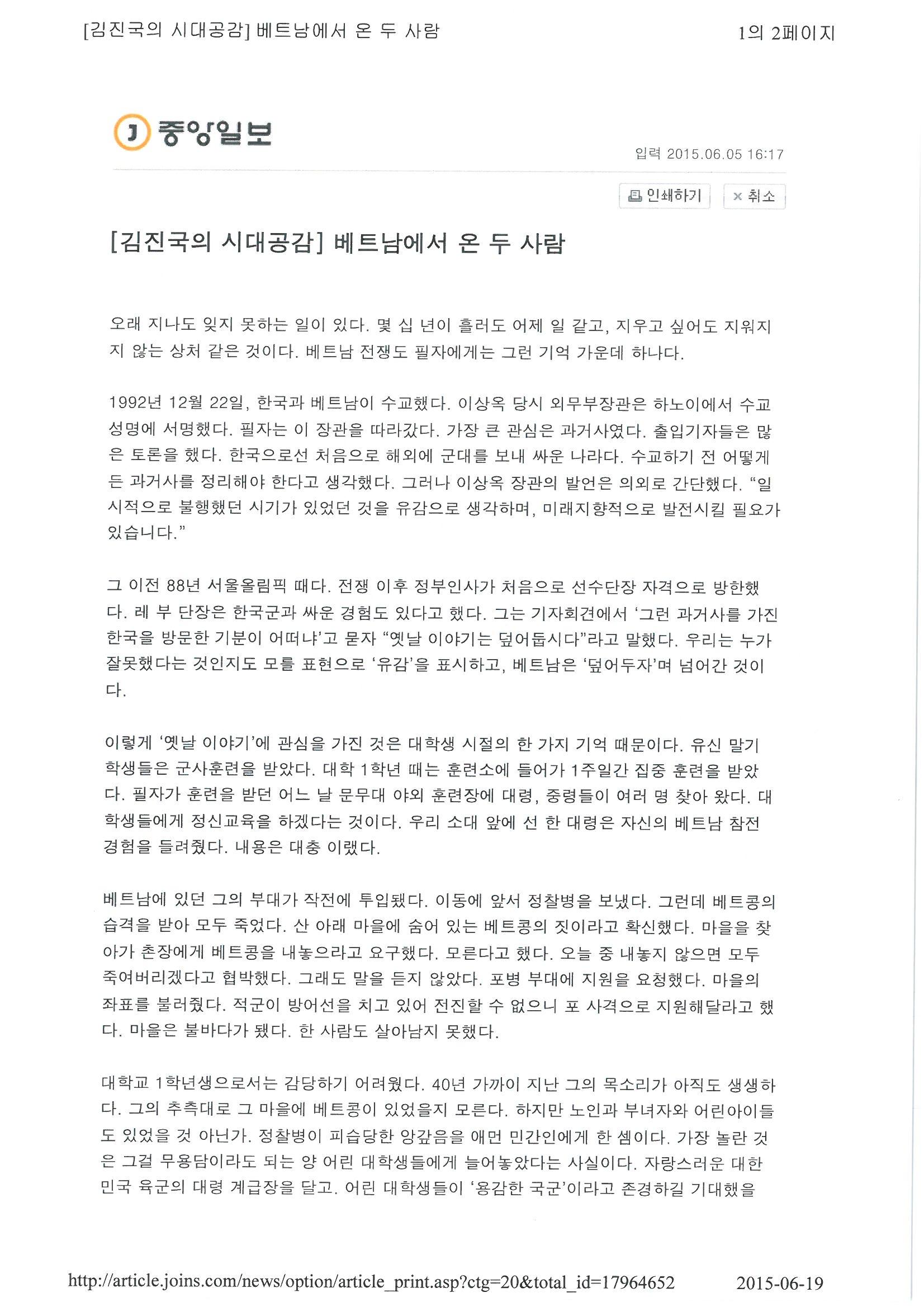 [김진국의 시대공감]
