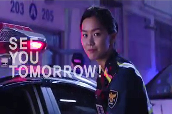 See you tommrow!(경찰관 편)
