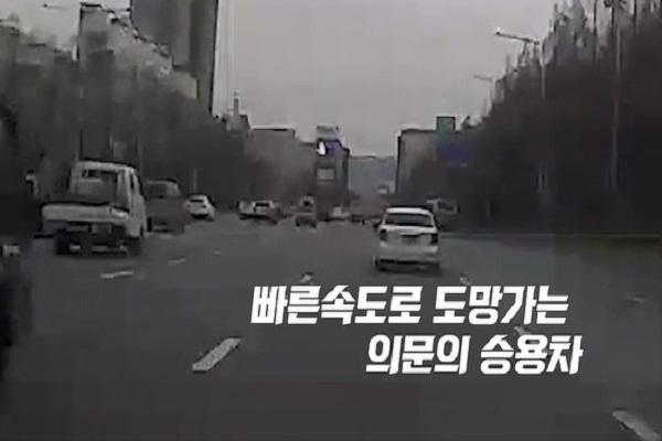 도로위의 추격전