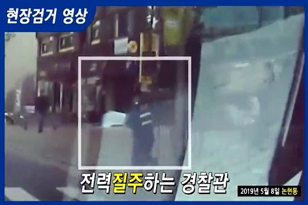 현장검거 영상(보이스피싱범 검거)