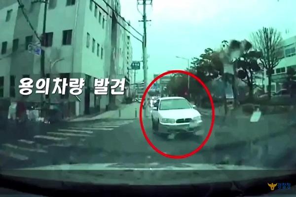 음주운전자 검거 영상