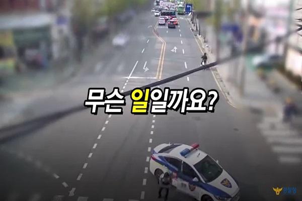 성추행범 검거 영상