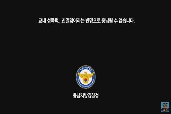 광고홍보학부 영상소모임
