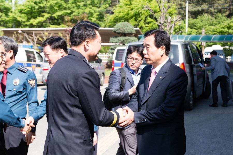 경북 경산경찰서 은행강도 검거자 특진임용식
