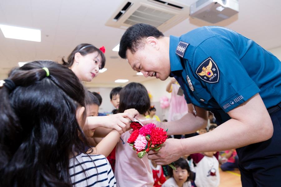 경찰청 어린이집 방문