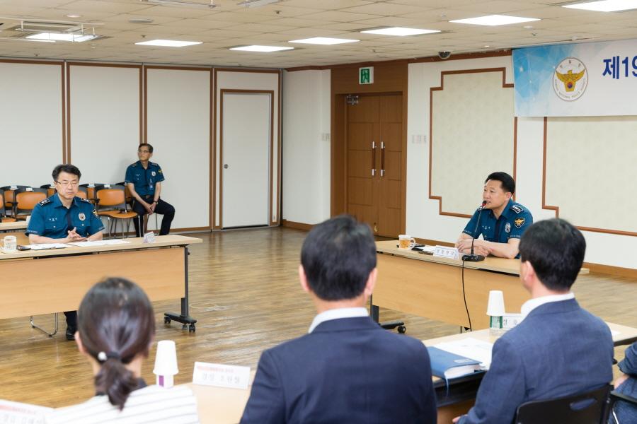 대선후보자 경호팀 평가분석 회의 개최