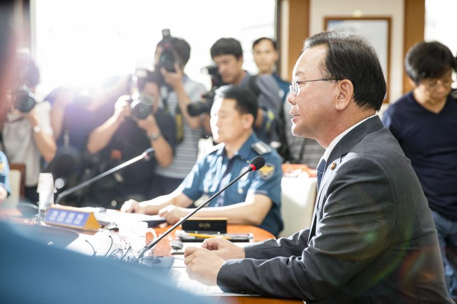 주요현안 관련 화상회의 계최