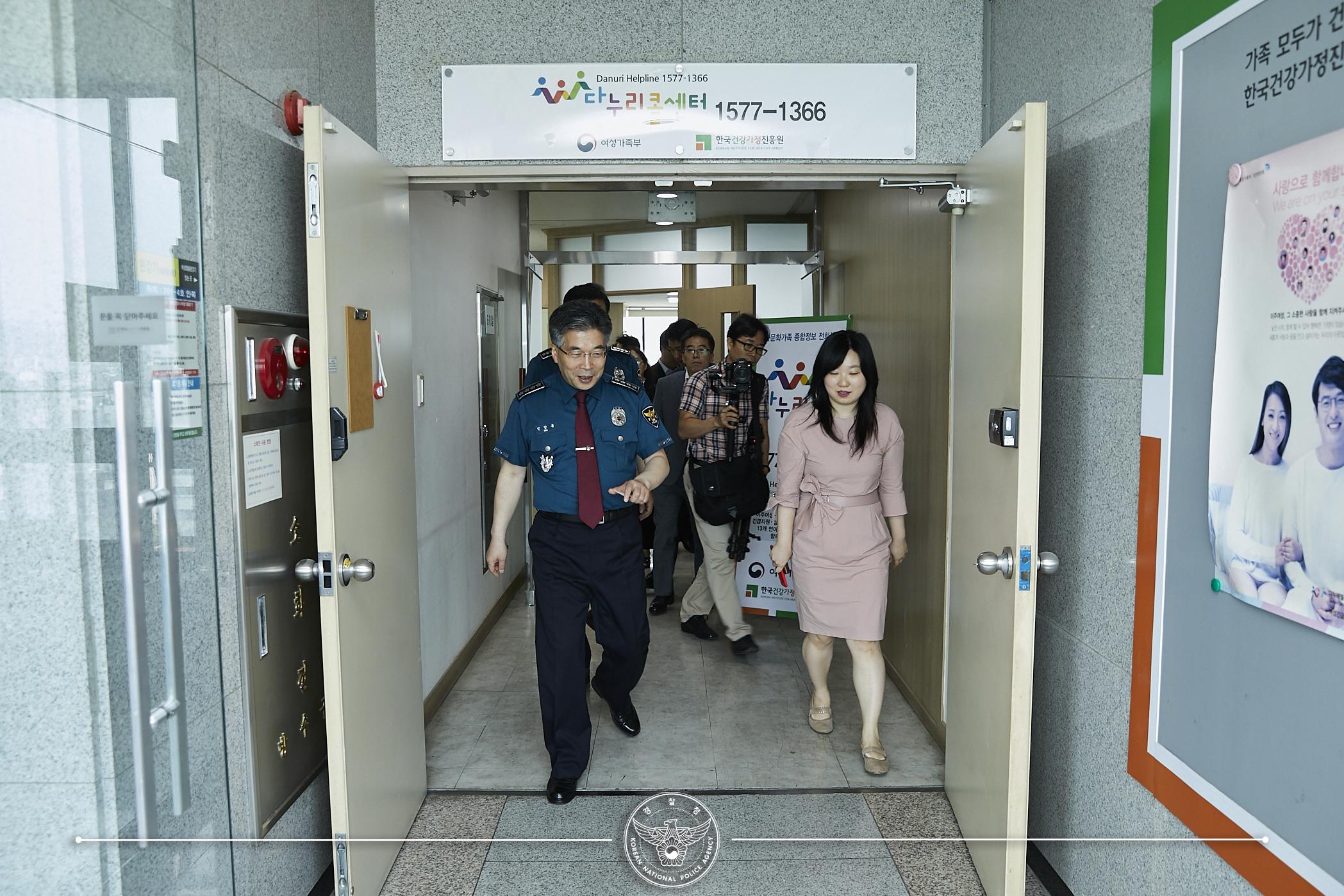 서울서부서·마포구 다누리콜센터 현장 방문