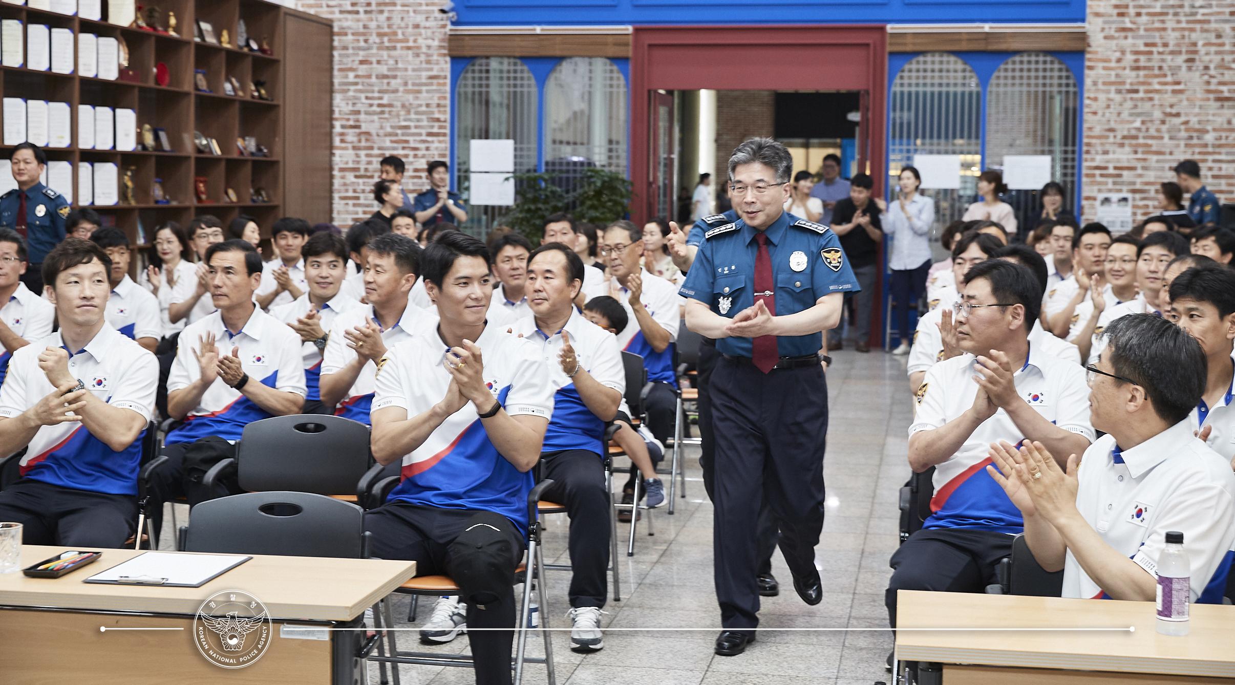 세계경찰소방관대회 출정식