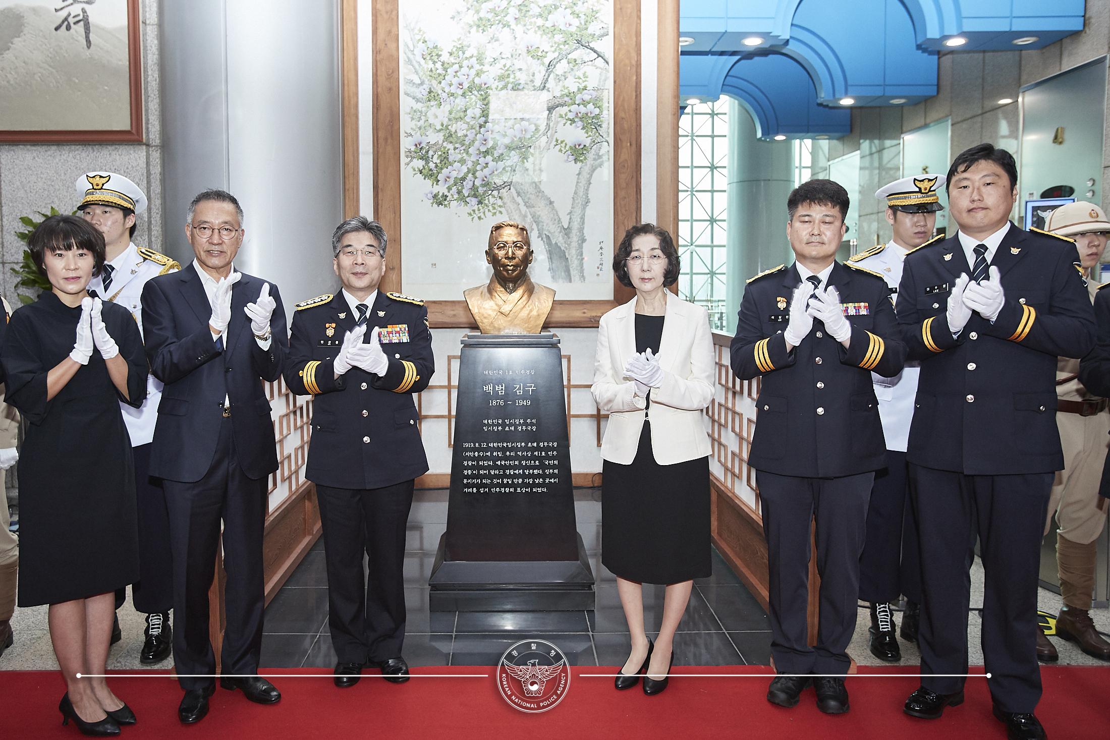 제100주년 임시정부경찰 기념식