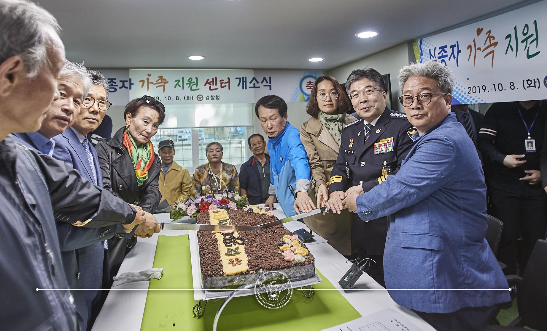 서울지역 치안현장방문