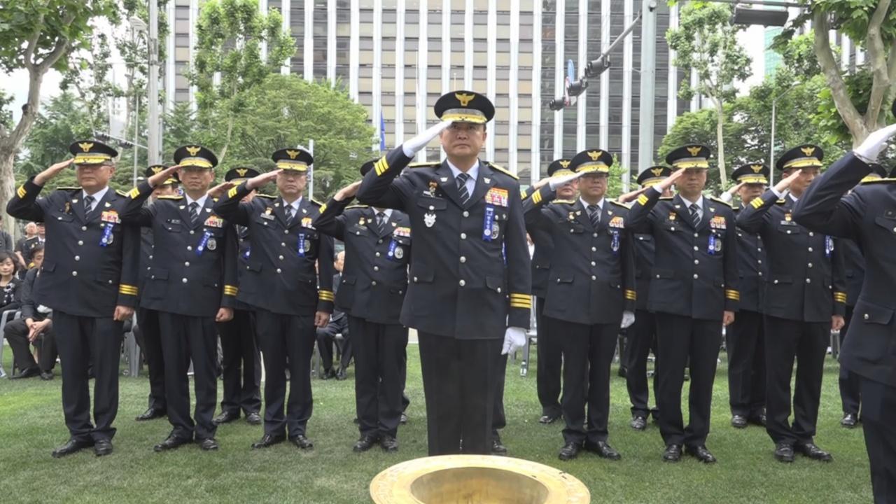 경찰기념공원 순직자 명패봉안 및 추념식