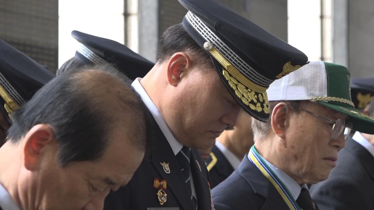 전쟁기념관 경찰전사자 명비 참배