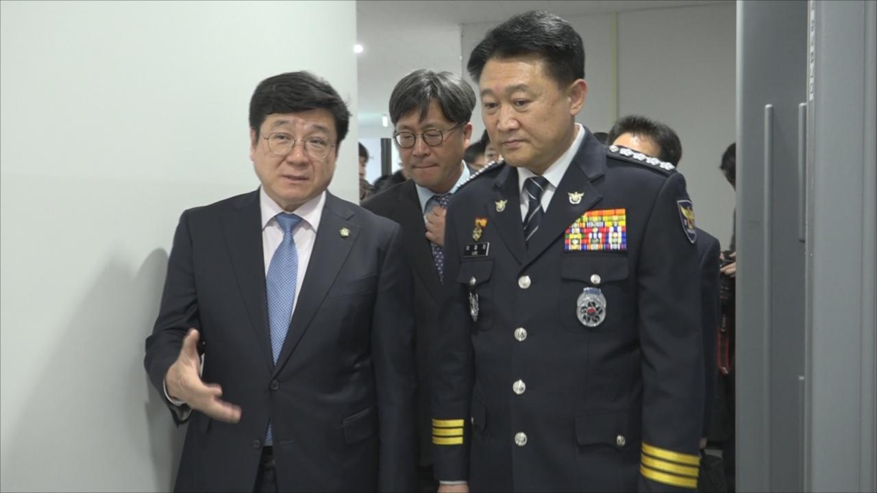 경찰청장·변호사가 함께하는 현장간담회