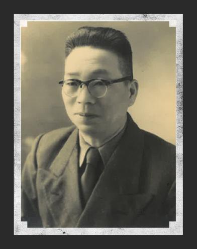 권준(權晙) 1895~1959