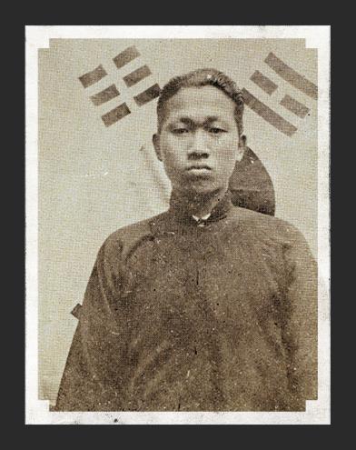 유상근(柳相根) 1910~1945
