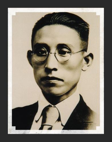 나창헌(羅昌憲) 1896~1936