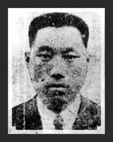 나석주(羅錫疇) 1892~1926
